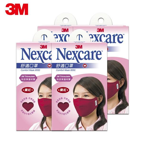 3MNexcare保暖型舒適口罩-M(紅色)4入組