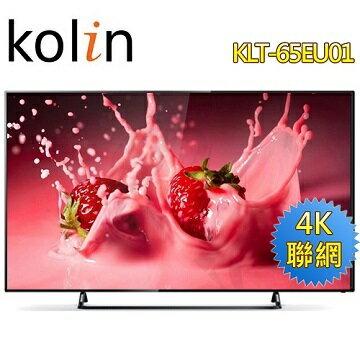 <br/><br/>  歌林 Kolin 65吋 4K聯網液晶顯示器+視訊盒 KLT-65EU01<br/><br/>