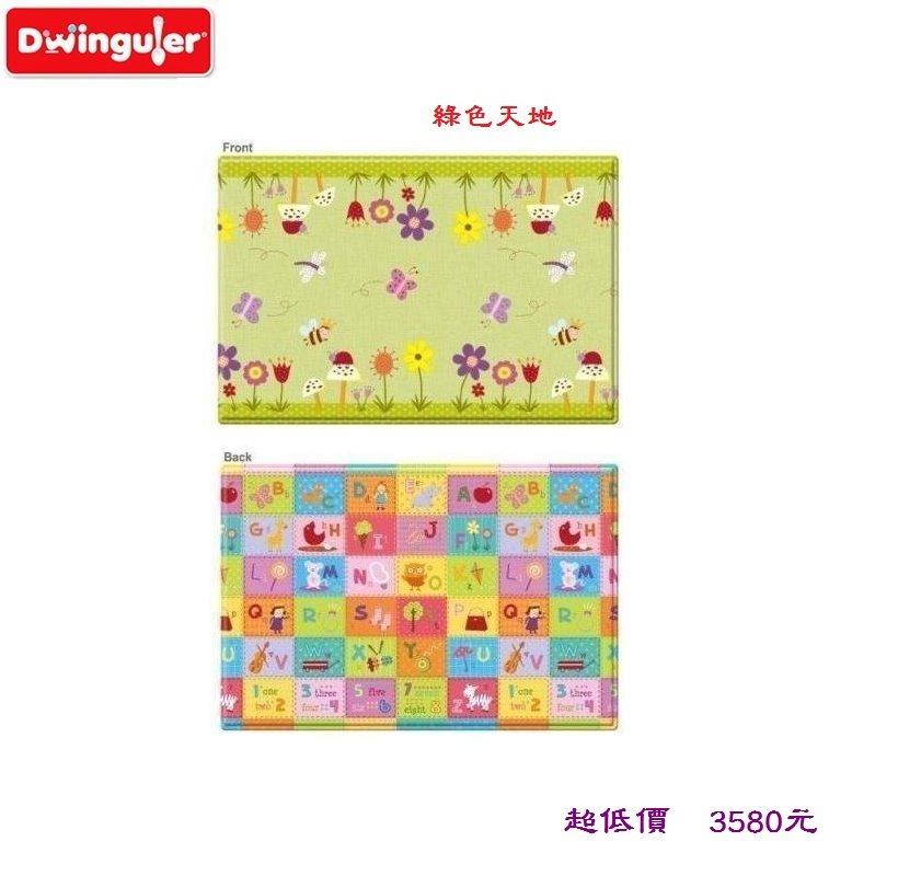 *美馨兒* 韓國Dwinguler 康樂遊戲地墊/(雙面)安全地墊【綠色天地】 3580元