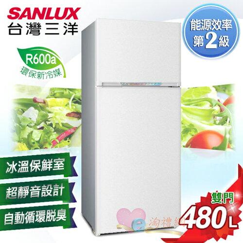 淘禮網 SANLUX 台灣三洋  480公升雙門電冰箱 SR-B480B