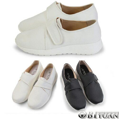 (女鞋)MIT手工休閒鞋【QFE86】OBI YUAN簡約素色皮革魔鬼氈黏扣帶懶人鞋 共2色