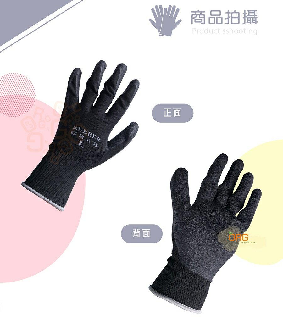 ORG《SD1346d》13針 花紋沾膠手套 超強抓力 防滑手套 工作手套 乳膠手套 園藝 種花 手套 大掃除 清潔工具 3