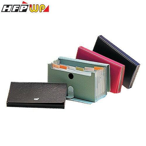 文五雙全x文具五金生活館:7層票據型立式風琴夾環保無毒(F4323L)HFPWP