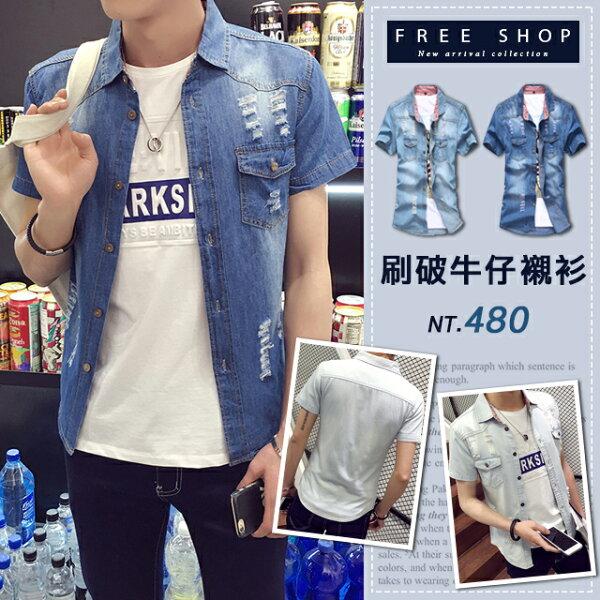 FreeShop破洞設計牛仔襯衫水洗刷色抓破壞單寧襯衫復古破短袖襯衫小中大尺碼淺藍深藍【QCCET1131】