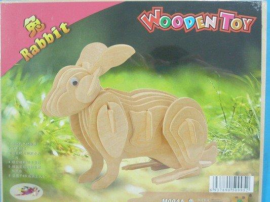 DIY木質3D立體拼圖 四聯動物木質拼圖(M004A兔子.中2片入)/一組入{定49}