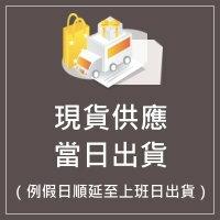 歐系大水鑽釦厚底輕量化氣墊鞋【QCA138791380】AppleNana蘋果奈奈 9