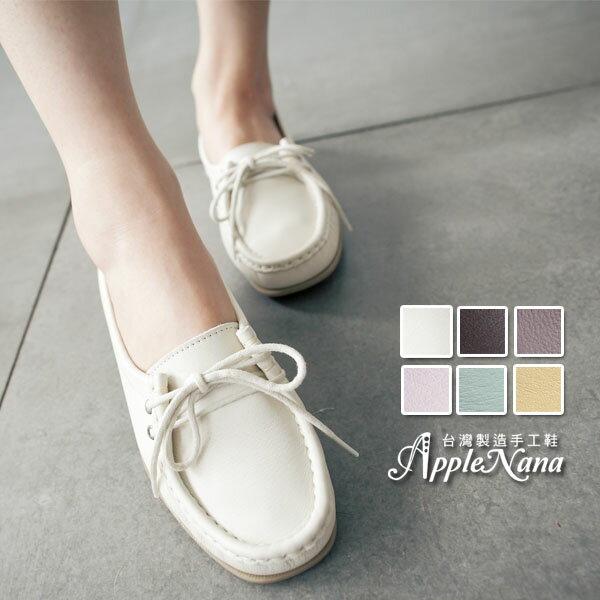 AppleNana。專業可清洗皮革.我的小白鞋綁帶豆豆休閒帆船鞋【QT28601380】蘋果奈奈 0