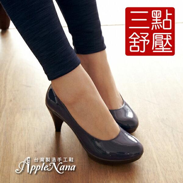 AppleNana。時尚迷人關鍵。定番素面繽紛系3點紓壓真皮漆皮高跟鞋【QB063611480】蘋果奈奈 1