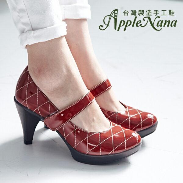 AppleNana。3點紓壓。真皮菱格瑪麗珍可跑步的高跟鞋【QB083471480】蘋果奈奈 1
