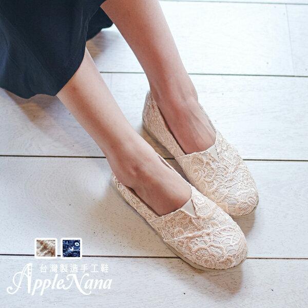 AppleNana。絕妙組合蕾絲輕量化氣墊懶人鞋【QC134091380】蘋果奈奈 0