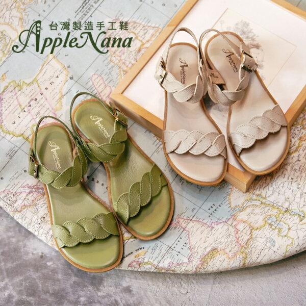 AppleNana。早春扭轉人生。真皮辮子厚底涼鞋【QG1357990】蘋果奈奈 0