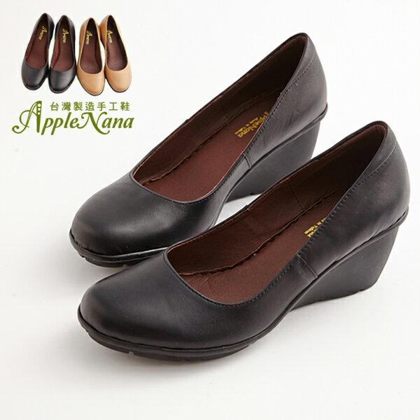 AppleNana。指名購買。上班專用可折素面包頭氣墊楔型鞋蘋果奈奈【QT15101380】 2