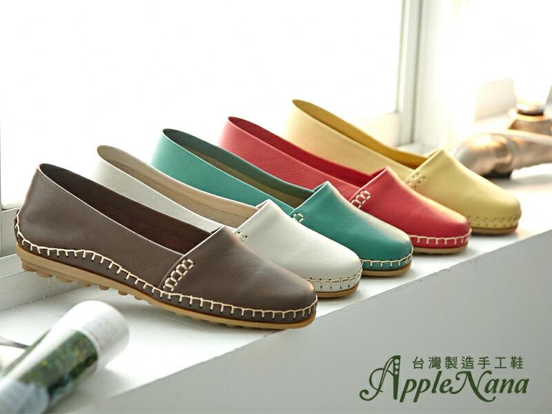 AppleNana。可清洗牛皮。活力美式風格簡約休閒氣墊豆豆鞋蘋果奈奈【QT281161380】 2