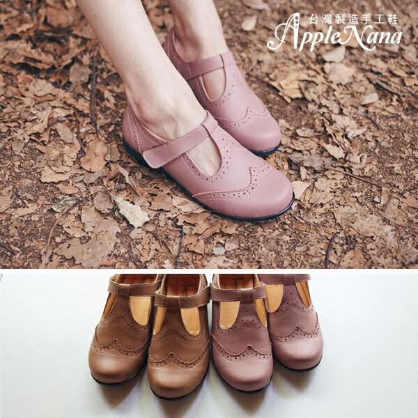 AppleNana。修飾度滿分真皮牛津T字氣墊娃娃鞋【QT75101380】蘋果奈奈