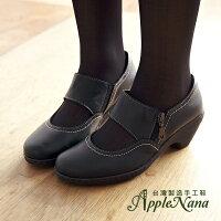 AppleNana。恰好2.5。歐美系主角級靴感拉鍊真皮氣墊低跟鞋【QTD061480】蘋果奈奈 0