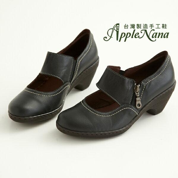 AppleNana。恰好2.5。歐美系主角級靴感拉鍊真皮氣墊低跟鞋【QTD061480】蘋果奈奈 1