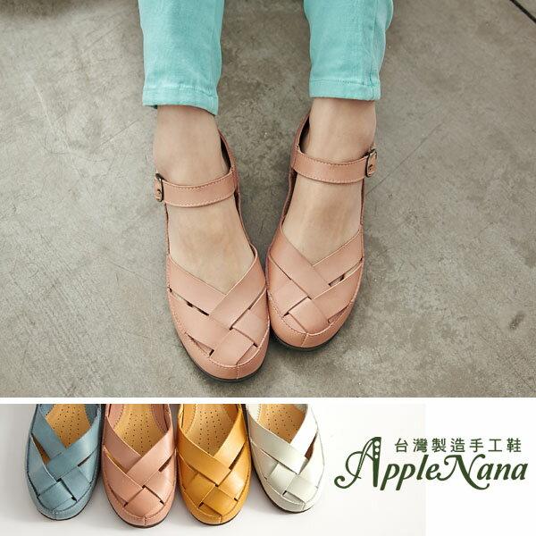 AppleNana。超軟口袋系列。慢步森林透氣涼爽編織真皮氣墊娃娃便鞋【QTG131280】蘋果奈奈