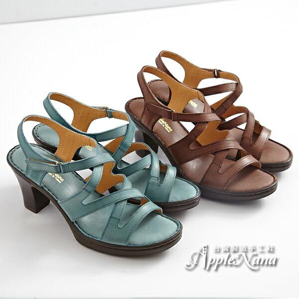 AppleNana。加強彈力止滑系列。交叉線條錯落羅馬美腳系列真皮氣墊涼鞋【QTN601480】蘋果奈奈 1