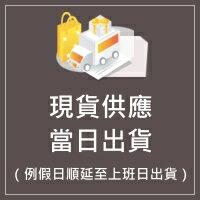 AppleNana。輕量化。口碑再推薦真皮素面氣墊便鞋 【QC117171480】蘋果奈奈 2