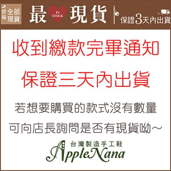 AppleNana。西班牙風情編織印刷真皮氣墊楔型鞋【QT15221380】蘋果奈奈 3