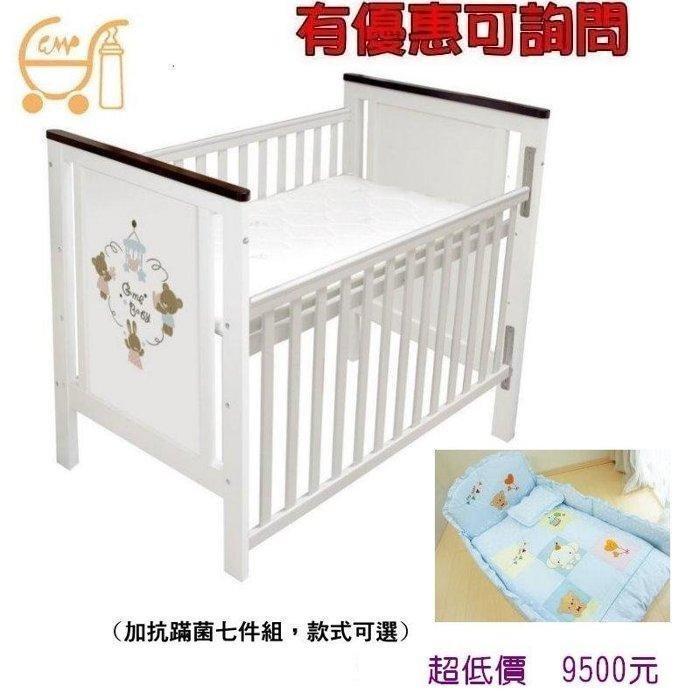 *美馨兒* 東京西川 GMP BABY 樂園嬰兒床(椰墊)+側板X-027新款(白色)+嬰兒床組七件組9500元(有優惠可詢問)