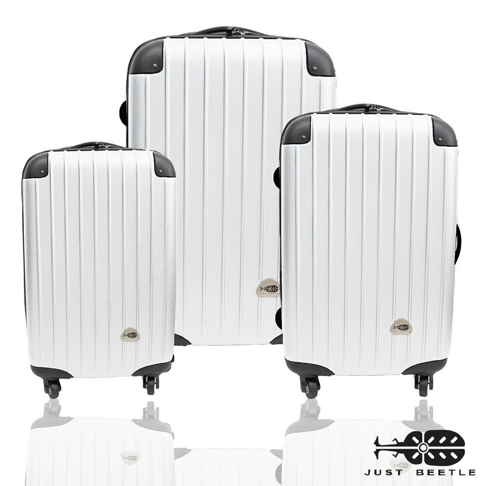 ✈Just Beetle新都市系列經典三件組輕硬殼旅行箱 / 行李箱 4