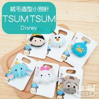 PGS7 日本迪士尼系列商品 - 迪士尼 TSUM TSUM 絨毛 造型 小別針 裝飾 包包 書包【SPJ0003】