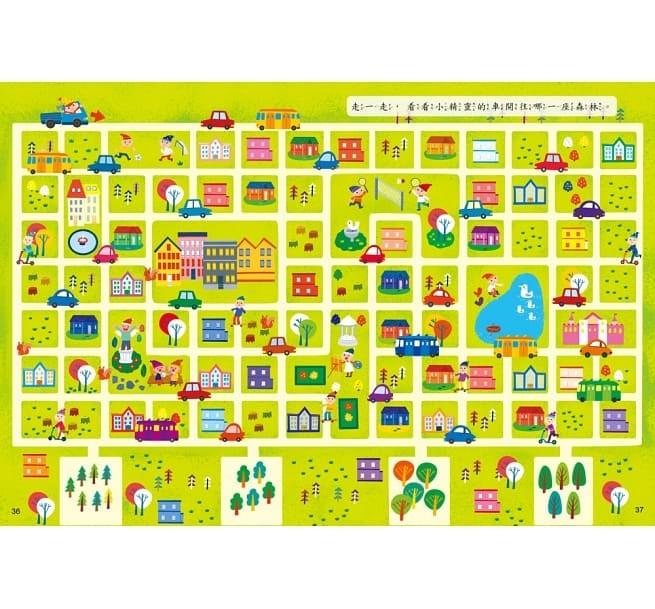幼福 5分鐘專注力邏輯遊戲書:奇妙世界大迷宮 尺寸:21 x 28.5 x 0.4 cm 3