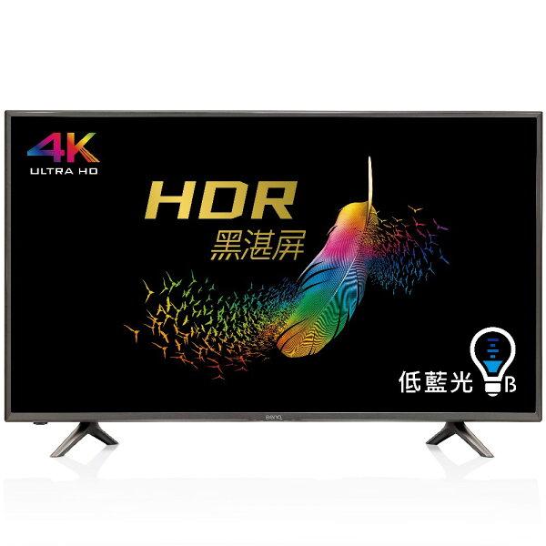 BenQ明碁【43JR700】43型4K低藍光智慧聯網顯示器