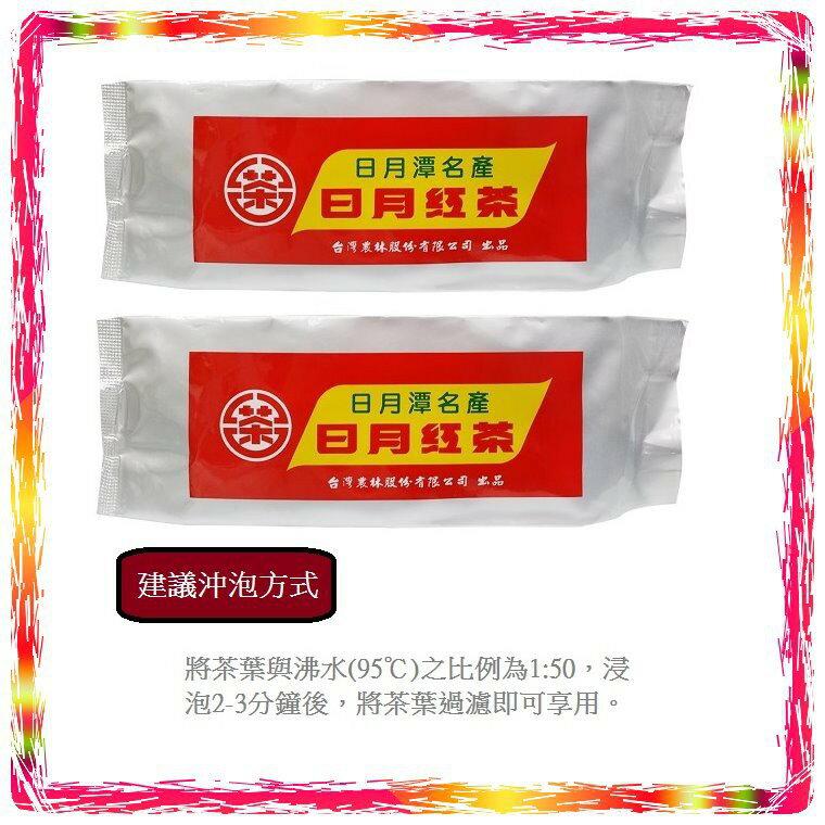 【台灣農林】日月紅茶 150g/包