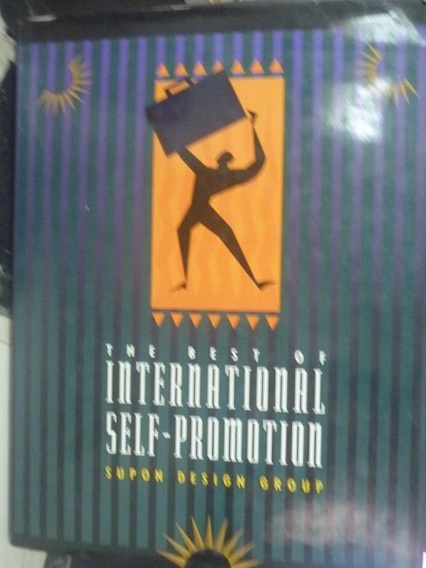 ~書寶 書T8/ _ZHY~Best of International Self~Prom