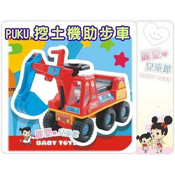 麗嬰兒童玩具館~藍色企鵝puku-寶貝騎乘工程車-挖土機腳行車助步車 1