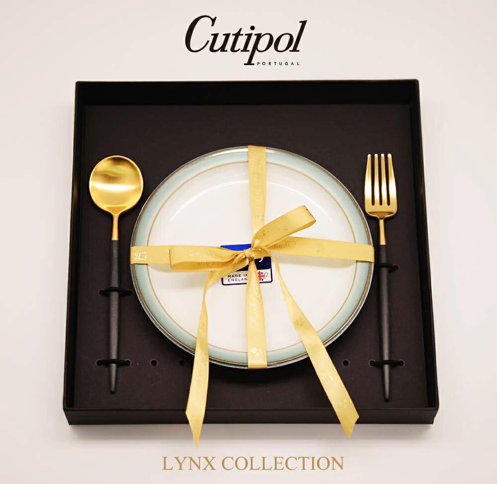 葡萄牙Cutipol GOA系列個人餐具3件禮盒組-點心叉+匙+英國Denby經典盤 (黑金/深湖水綠)