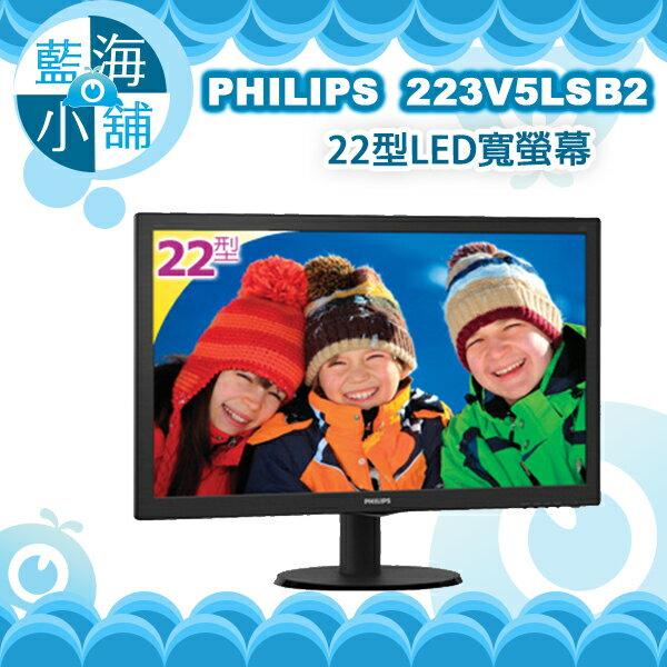 PHILIPS 飛利浦 223V5LSB2 22型LED寬螢幕 電腦螢幕