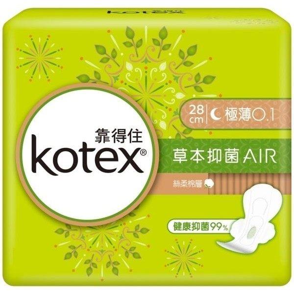 Kotex靠得住草本抑菌夜用衛生棉AIR28cm16片包◆德瑞健康家◆