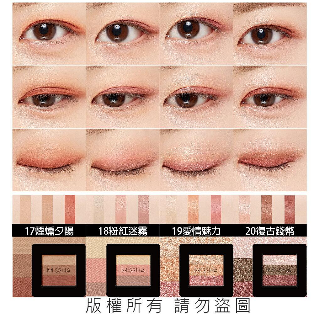 韓國MISSHA 三色眼影2g 漸層眼影 多色眼影 4