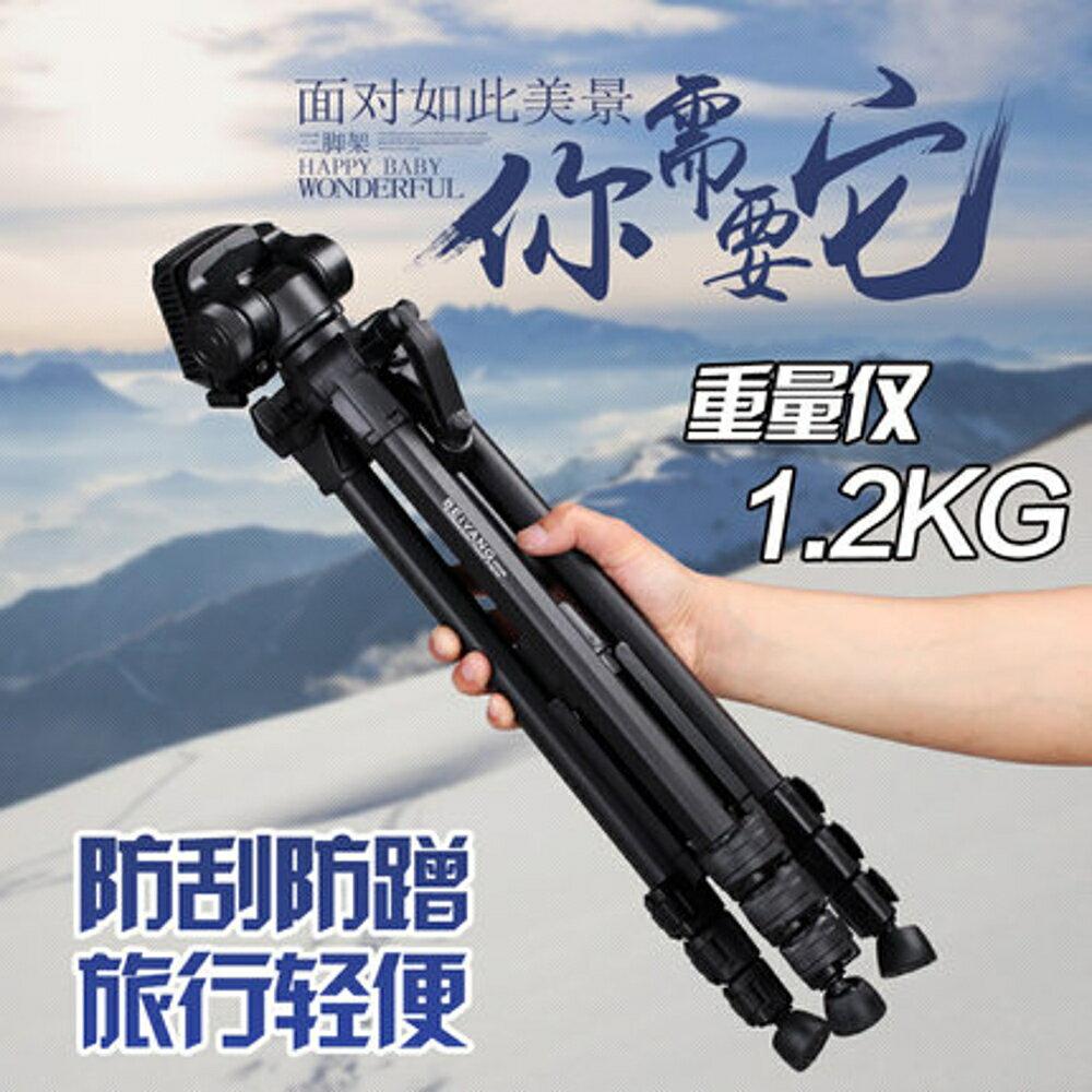 領券下定更優惠 貝陽K9500單反相機手機攝像機三腳架 便攜微單反輕便三維雲台腳架