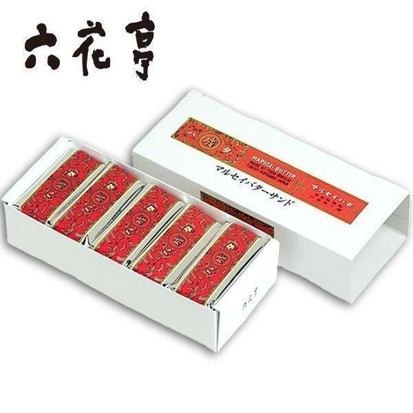 【六花亭】夾心餅乾&千層派