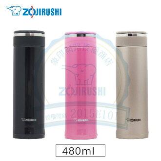 象印 不鏽鋼真空保溫杯 SM-JD48 保溫杯 (480ml)