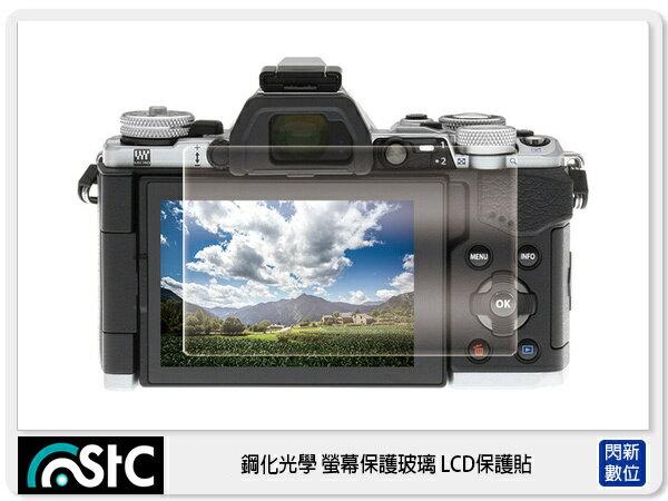 【分期0利率,免運費】STC鋼化光學螢幕保護玻璃LCD保護貼適用OLYMPUSEPL9E-PL9
