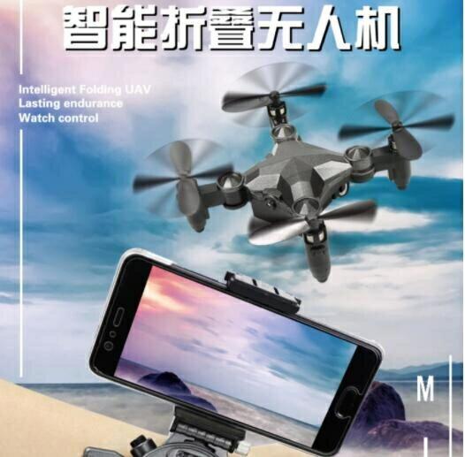 手錶無人機 黑科技迷妳手錶無人機小飛機高清專業航拍器抖音同款遙控飛行器男