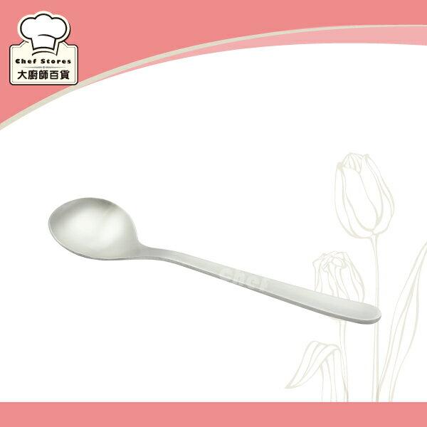 LINOX日式中圓匙304不銹鋼湯匙17cm匙面加深-大廚師百貨