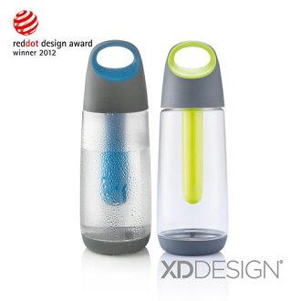 生活用品 / 冷水瓶【XD-Design Bopp Cool Bottle 冷水瓶-兩款顏色可選】戀家小舖,廠商直送