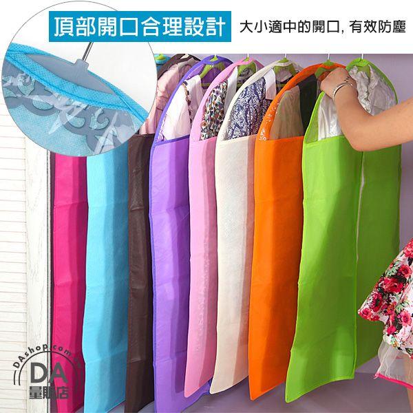 《居家用品任選四件9折》顏色隨機 中 不織布 西裝 禮服 衣物 防塵罩 防塵袋 收納袋 (V50-0101)