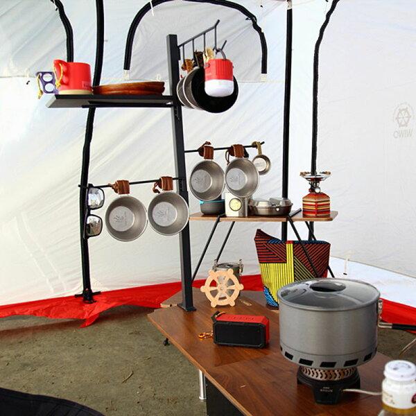 戶外露營桌邊鐵架置物架多功能桌邊置物鐵架含收納袋
