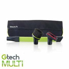 【限時93折起】英國 Gtech 小綠 Multi 原廠專用 汽車套件組