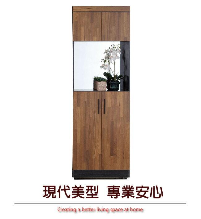 【綠家居】羅姆 時尚2尺鏡面雙色四門高鞋櫃/玄關櫃
