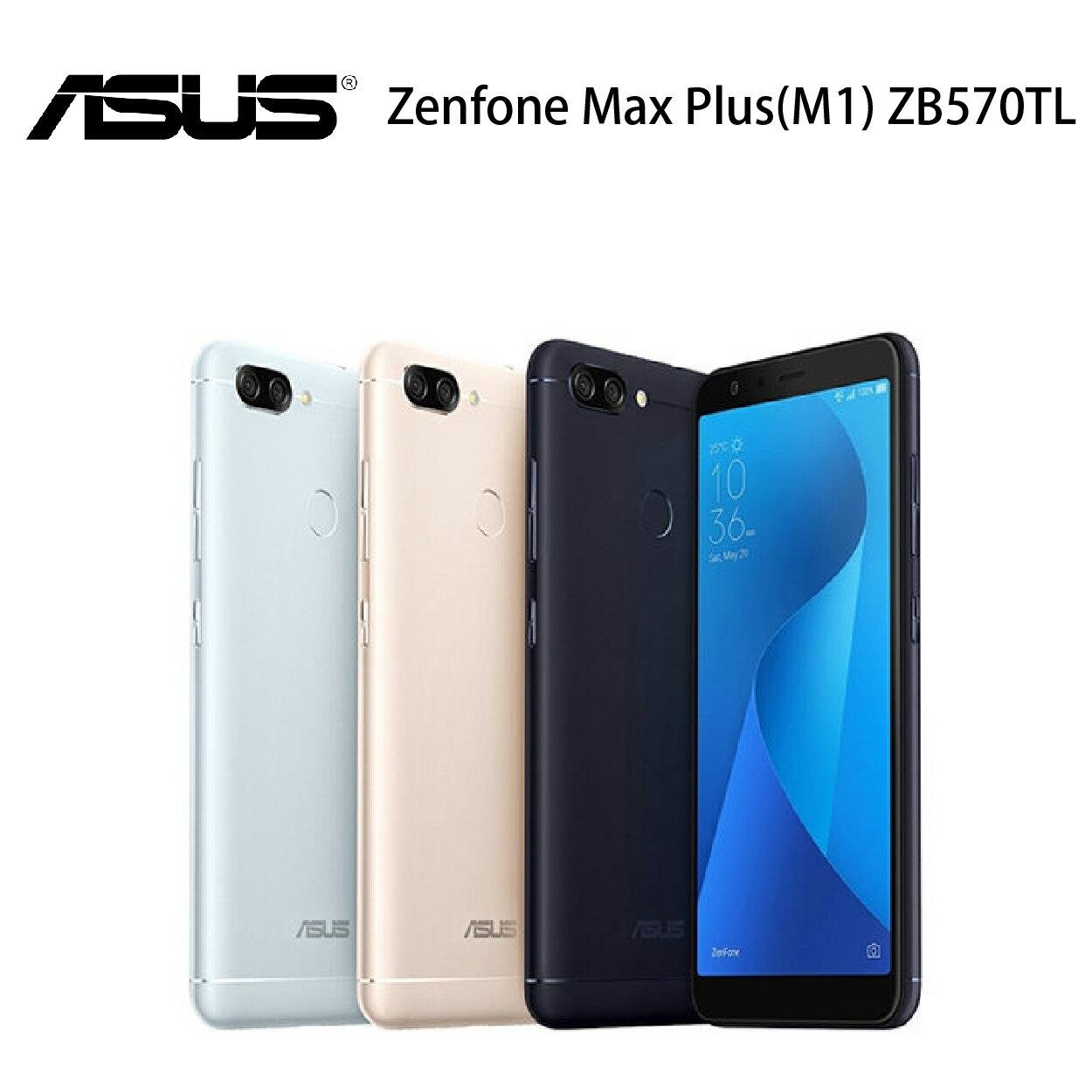 [滿萬可享12期零利率]華碩ASUS ZenFone Max Plus (M1) ZB570TL 3G/32GB 5.7吋-黑/藍/金