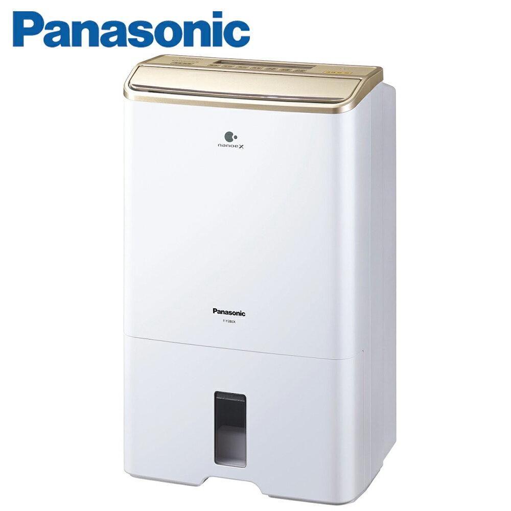 [滿3千,10%點數回饋]Panasonic 國際牌16L 高效能 除濕機 F-Y32EX  *免運*