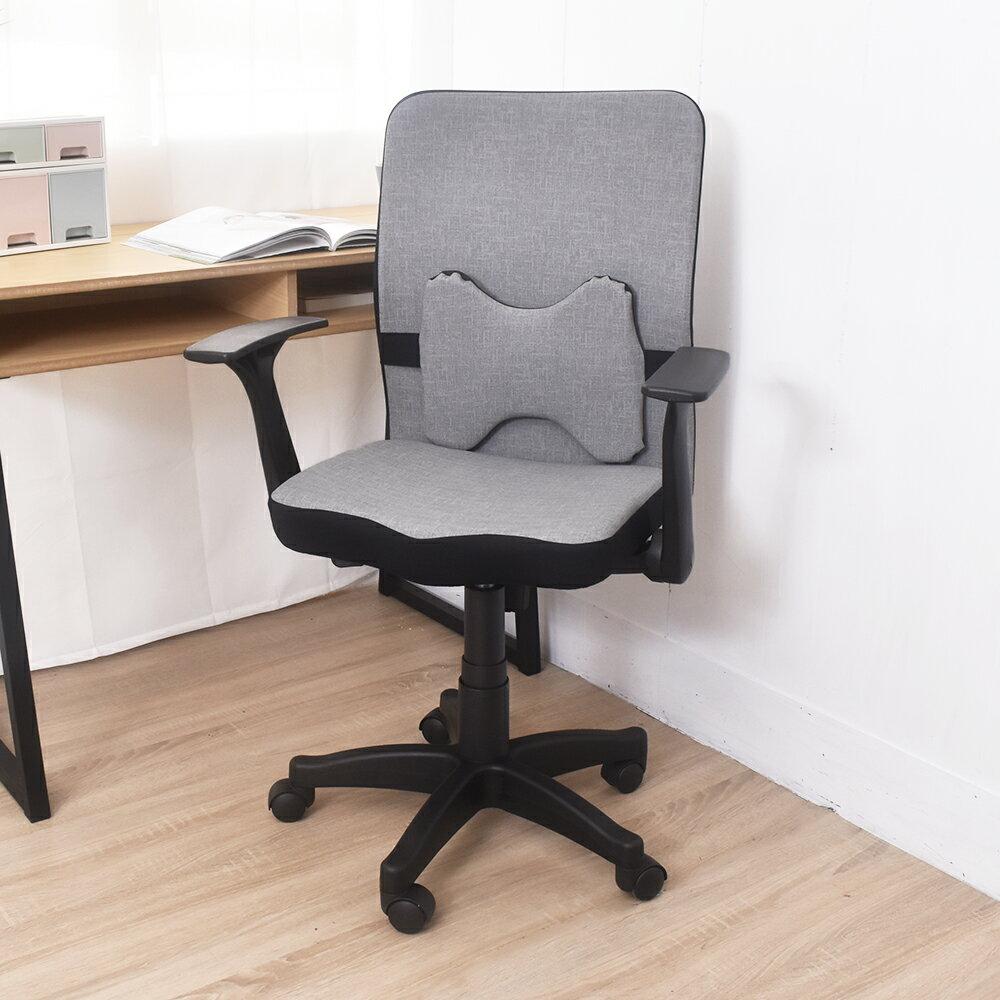 椅子/電腦椅/辦公椅/免組裝  貓抓皮 舒適款電腦椅 凱堡家居【A11223】